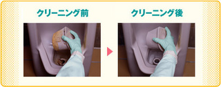 gyoumu_toilet04[1].jpg