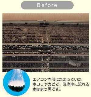 AC_naibu.jpg