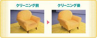furniture04.jpg